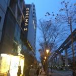 素敵な劇場、立川シネマシティ